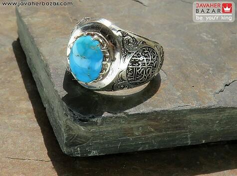 عکس انگشتر فیروزه آبی مردانه