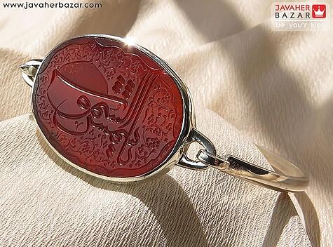عکس دستبند یا شمس الشموس
