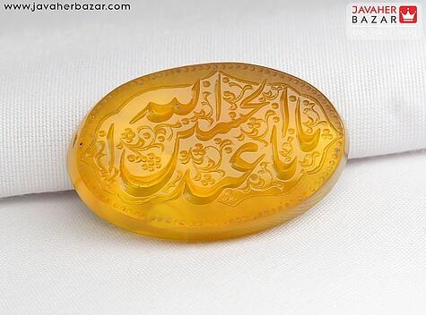 عکس نگین تک یا ابا عبدالله الحسین