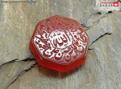 نگین تک سنگ ماه تولد خرداد