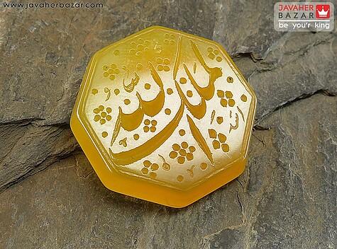 عکس نگین تک الله الملک