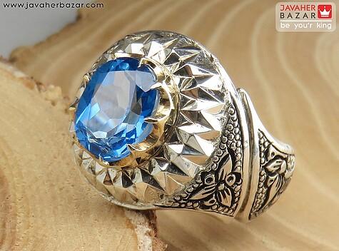 انگشتر آبی مردانه