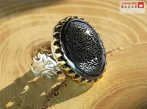 انگشتر حدید سیاه