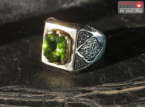 انگشتر سبز