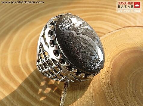 عکس انگشتر یا زینب ام المصائب