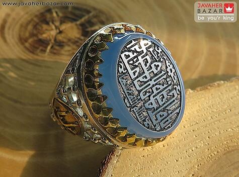 انگشتر سنگ ماه تولد خرداد
