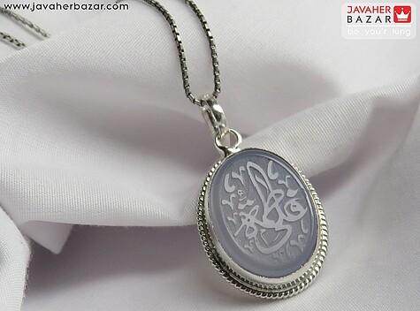 عکس مدال عقیق یمن بنفش زنانه