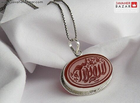 عکس مدال لا اله الا الله