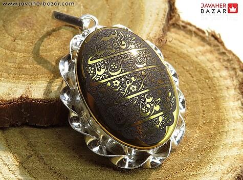 عکس مدال حدید صینی زرد مردانه