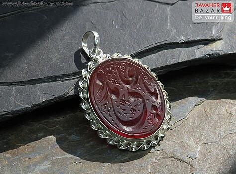 عکس مدال عقیق قرمز زنانه