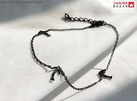 دستبند سیاه زنانه