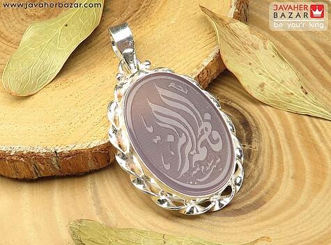 عکس مدال یا فاطمه الزهرا