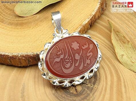 عکس مدال محمد رسول الله