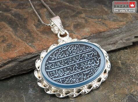 مدال سنگ ماه تولد خرداد