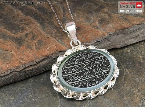 مدال حکاکی خطی مذهبی
