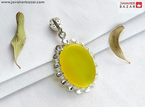 مدال شرف الشمس زرد زنانه
