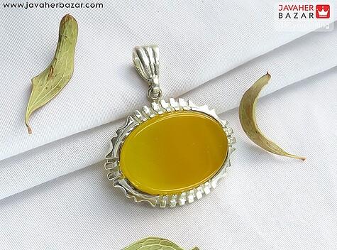 عکس مدال شرف الشمس زرد زنانه