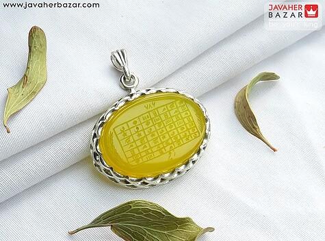 مدال زرد مردانه