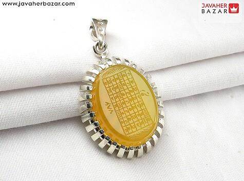 مدال عقیق زرد مردانه