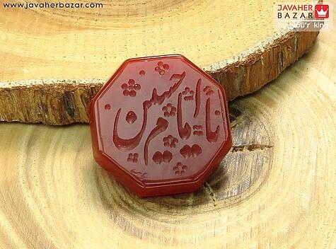 عکس نگین تک یا امام حسین