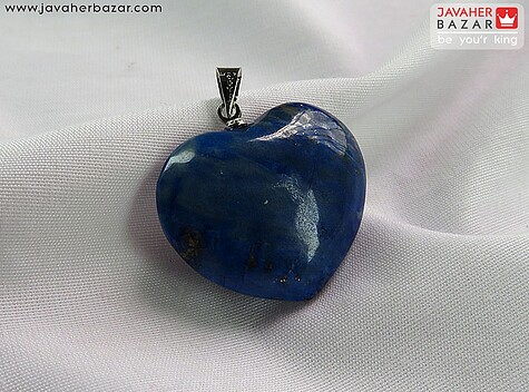 عکس مدال لاجورد آبی زنانه