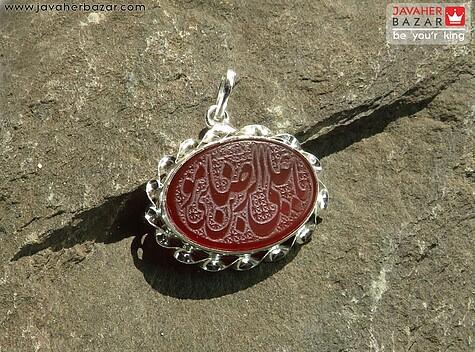 عکس مدال یا علی موسی الرضا