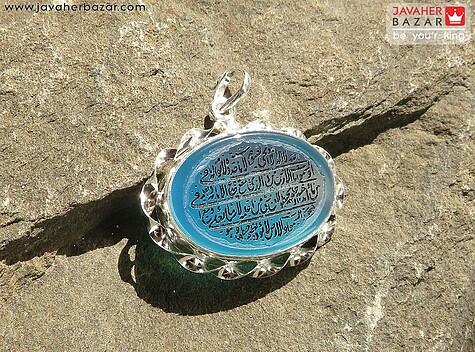 عکس مدال عقیق آبی زنانه