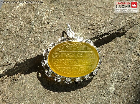 مدال عقیق زرد زنانه