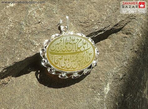 مدال عقیق زنانه