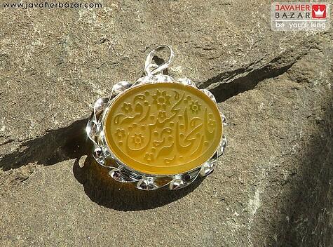 عکس مدال یا رقیه ریحانه الحسین