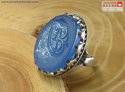 عکس انگشتر عقیق آبی مردانه