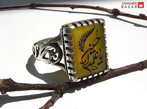 عکس انگشتر یا حسین علمدار ع