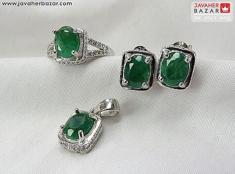 سرویس سبز زنانه