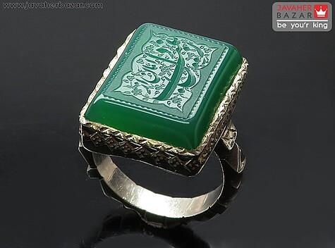 انگشتر سبز مردانه