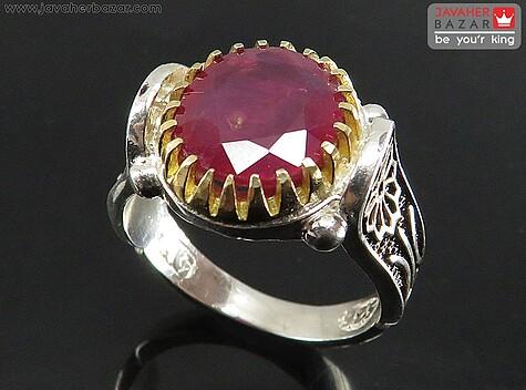 انگشتر یاقوت قرمز