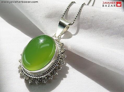 مدال سبز زنانه
