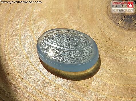 نگین تک سنگ ماه تولد بهمن