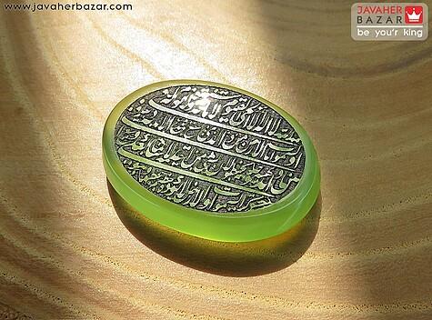 نگین تک آیات قرآن