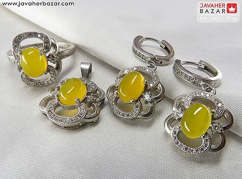 سرویس زرد زنانه