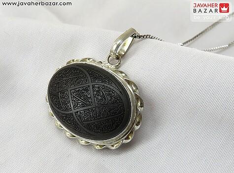 مدال حدید صینی مردانه