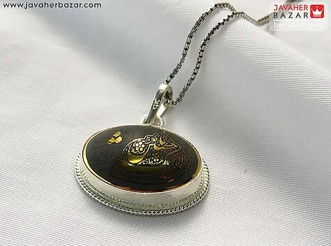 مدال حدید صینی سیاه زنانه
