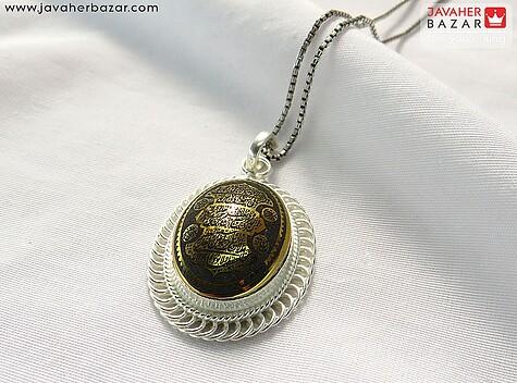 مدال حدید سیاه زنانه