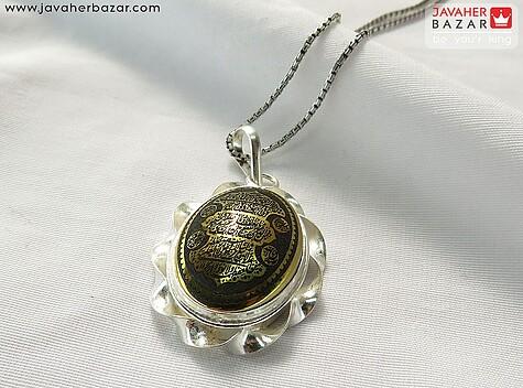 مدال آیات قرآن