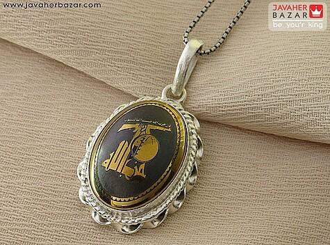 مدال سیاه