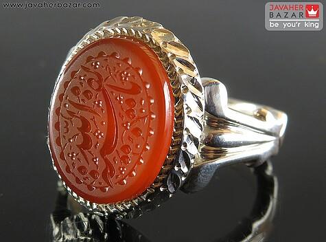 عکس انگشتر نارنجی زنانه