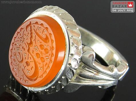 عکس انگشتر عقیق نارنجی