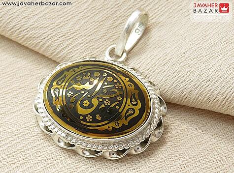 مدال حدید صینی