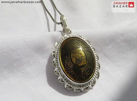 مدال حدید صینی سیاه مردانه