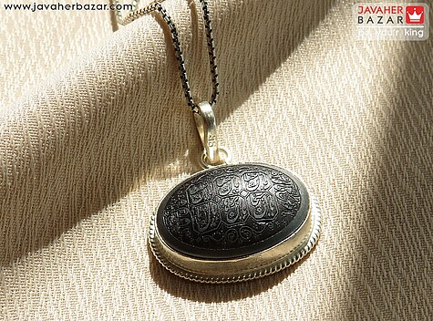 مدال حدید صینی سیاه