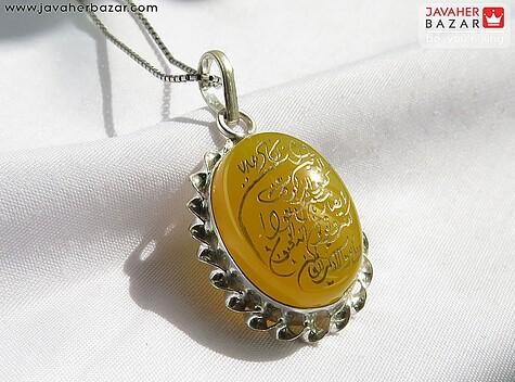 مدال زرد زنانه